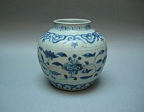 A Finely Middle Ming Dynasty B/W Jar