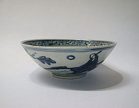 A Fine Late Ming Chinese Taste B/W Bowl With Figures