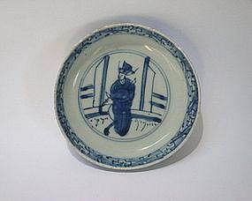 A Ming Dynasty B/W Saucer Dish