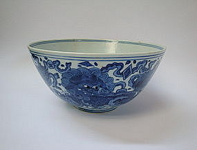 A Finely Painted Of Ming Jiajing Large Bowl With Lions