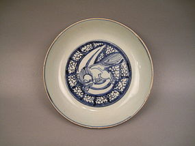 A Good Ming Dynasty B/W Saucer Dish With Lion