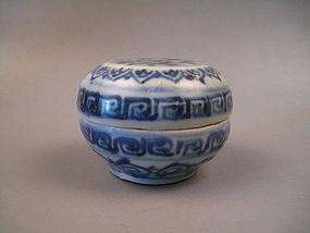 A Ming Dynasty B/W Circular Box