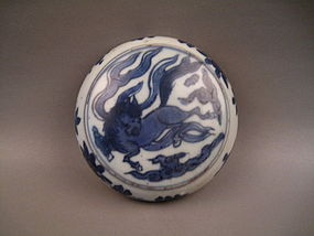A Fine Ming Dynasty Mingyao Circular Covered Box