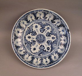A Ming Dynasty Early 16th Century B/W Dish (Hongzhi)