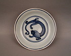 A Fine Late Ming Saucer Dish With Sea Dragon