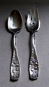 Towle Sterling Silver Teaspoon and Dessert Fork