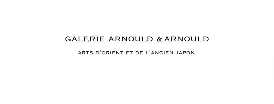 Galerie Arnould & Arnould