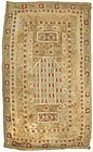 Ottoman Empire Composite Prayer Cloth Panel, 19th C.