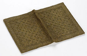 Antique Embroidered Qur'an Book Cover.