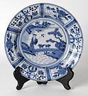 Japanese Arita Blue and White Porcelain Dish, 17th C.