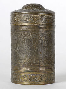 Small Persian Qajar Brass Container w. Figures, 19th C