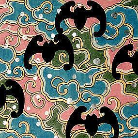 """Design Book """"Bijutsu kai"""" No. 47, Japan, c. 1900."""
