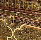 Antique Persian Khatamkari Marquetry Box, 19th C.