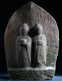 Stone Dosojin Road Guardian Amida Kannon Muromachi 16 c