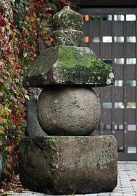 Stone Gorinto Five-Tiered Stupa Kunisaki Kamakura 13 c.