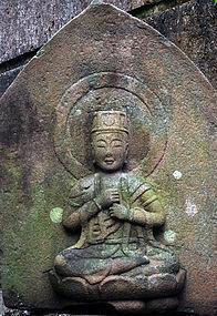 Stone Dai-Nichi Nyorai Buddha Vairocana Edo 17 c.