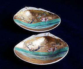 Kai-Awase Painted Clamshell Incense Box Late-Edo 19 c.