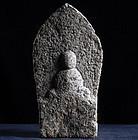 Stone Jizo Bosatsu Bodhisattva Edo 17/18 c.