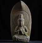 Stone Dai-Nichi Nyorai Buddha Vairocana Edo 19 c.