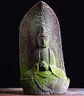 Stone Sho-Kannon Bosatsu Bodhisattva Horeki 2 (1753) Mid-Edo