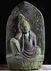 Stone Nyoirin Kannon Bosatsu Anei 4 (1775) Late-Edo Period