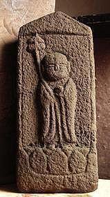 Stone Jizo Bosatsu bodhisattva Muromachi/Edo 16 c.