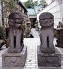 Stone Koma-Inu Pair Jizo Buddha Dated Meiji 37 (1904)