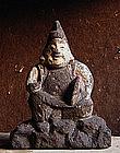 Stone Ebisu 7 Lucky Gods Shichifukujin Daikokuten Edo