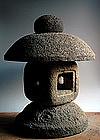 Granite Stone Lantern Ishi-Doro Kyoto Edo 17 c.