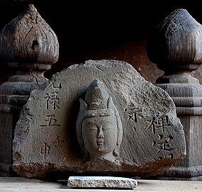 Stone Fragment Kannon Bosatsu Jizo Buddha Edo 17 c.
