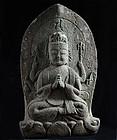 Stone Kannon Bosatsu Bodhisattva 33 Kannon Buddha Edo