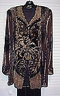 Janet Kaneko, Jacket, Wearable Art