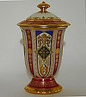 A Dresden 19th C Covered Vase
