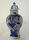 Chinese Export  Miniature Baluster Jar