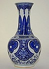 A Chinese Export Ming-Style Vase