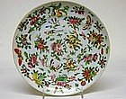 19th C Chinese Famille Rose Porcelain 