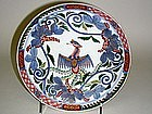 19th C Japanese Imari Plate With Phoenix