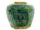 Antique Chinese Green Glazed Jar