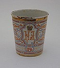 Russian Enamel Coronation Beeker, Ca. 1896