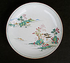 A Chinese export landscape dish, Famille rose