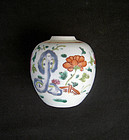 Chinese small Famille rose jar, Qianlong