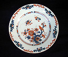 Chinese Imari plate with bird and tree