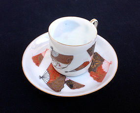 Eggshell �Kutani�: Yokohama Imura Tsukuru cup & saucer