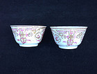 Chinese Export small wine or tea bowls with European style decoration