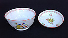 Yellow Shell slop bowl and saucer bowl, Machin, Staffordshire, c 1820