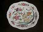 Minton Indian Tree platter