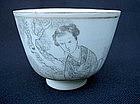 Sgraffito decorated tea bowl