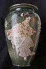 Japanese Satsuma style Geisha vase