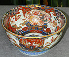 Beautiful Japanese Imari Porcelain Bowl - Rabbits