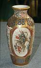 Fine Japanese Satsuma Vase by Meizan